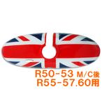ルームミラーカバー R56