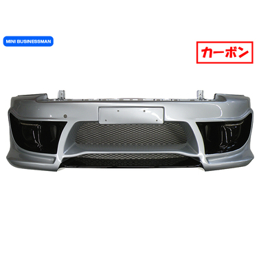 BUSINESSMAN GTA フロントバンパー Ver.II 【カーボン】
